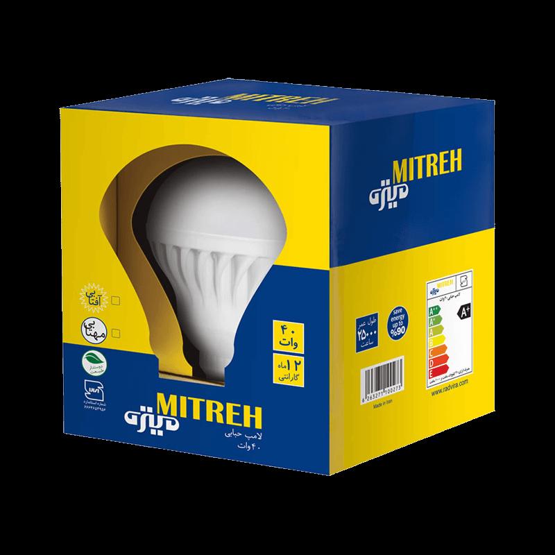 لامپ ال ای دی حبابی 40 وات