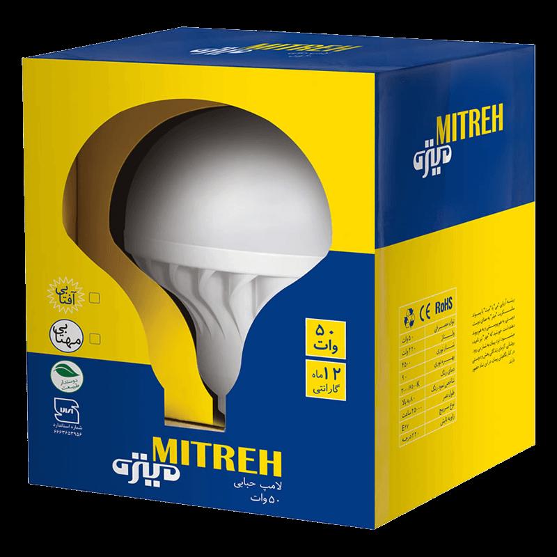 لامپ led حبابی 50 وات
