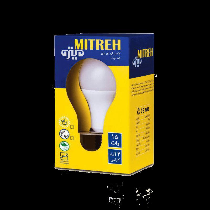 لامپ ال ای دی 15 وات