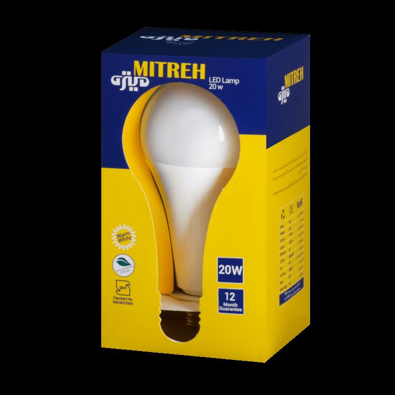 لامپ ال ای دی 20 وات