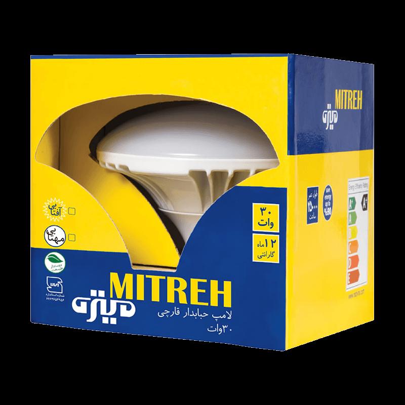 لامپ ال ای دی قارچی 30 میتره
