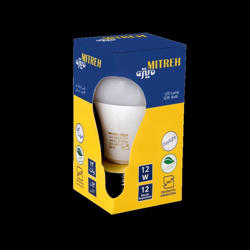 خرید لامپ ال ای دی 12 وات