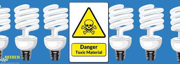 خطر شکستن لامپ کم مصرف