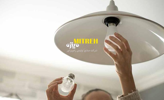 چرا لامپ روشن نمیشه ؟
