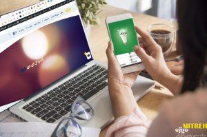 خرید اینترنتی لامپ ال ای دی
