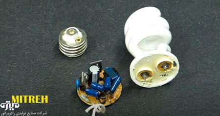 آموزش تعمیرات لامپ ال ای دی و کم مصرف