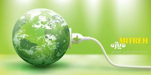 تولید سبز و انرژی سبز چیست ؟