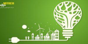 راه-های-بهینه-سازی-مصرف-انرژی