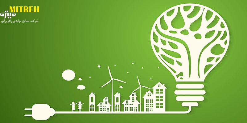 راه های مصرف بهینه انرژی چیست ؟