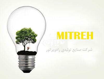 استفاده-از-انرژی-تجدید-پذیر