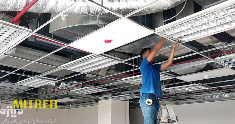 لامپ برای سقف کاذب