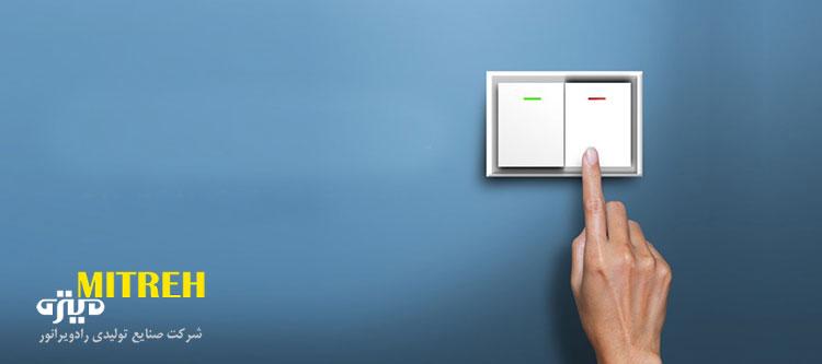 ۶ روش ساده و کاربردی برای صرفه جویی در مصرف برق