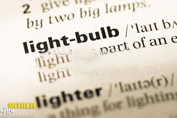 کلمه-انگلیسی-لامپ-روشن
