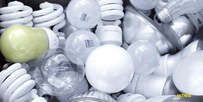 بازیافت لامپ ال ای دی و کم مصرف