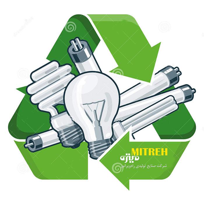 بازیافت-لامپ-محیط-زیست