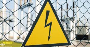 برای جلوگیری از برق گرفتن چه کنیم ؟