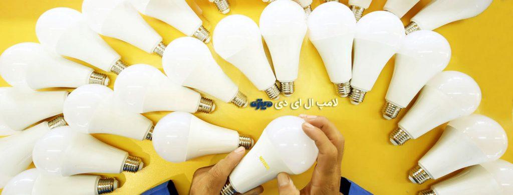 لامپ ال ای دی میتره