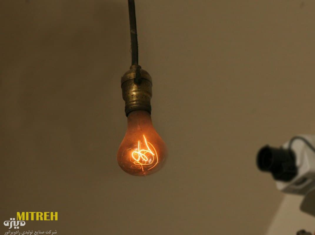 قدیمی ترین لامپ دنیا روشن است