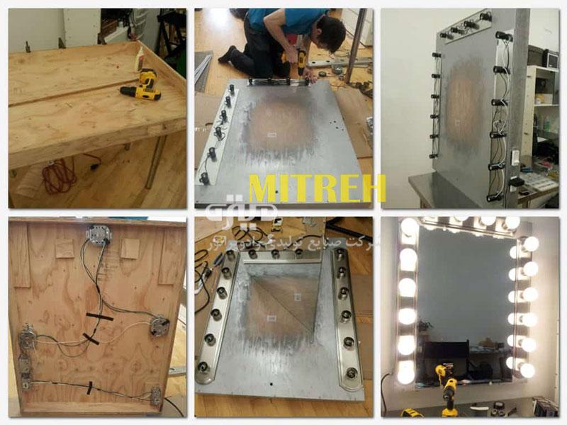 آموزش-ساخت-آینه-چراغ-دار-هالیوودی-آرایش-و-گریم